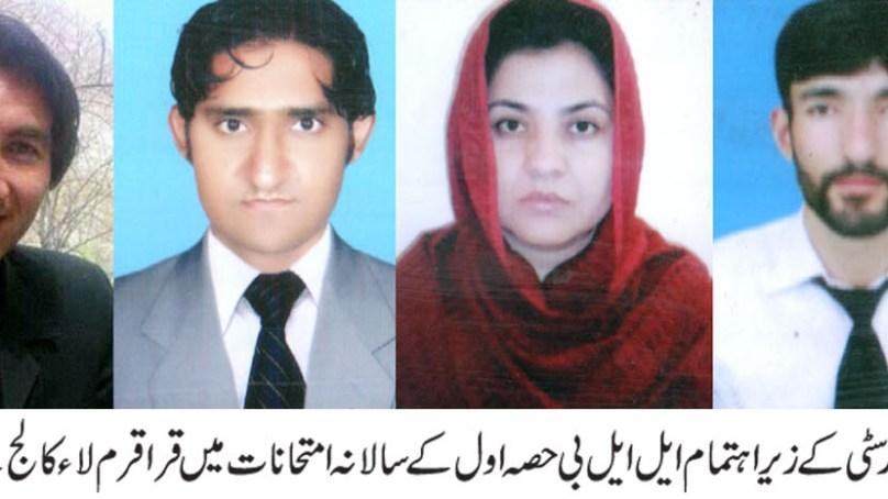 پشاور یونیورسٹی کے زیرِ اہتمام ایل ایل بی سال اول کے نتائج کا اعلان، قراقرم لا کالج کی طالبہ سائرہ قربان جان نے اول پوزیشن حاصل کر لی