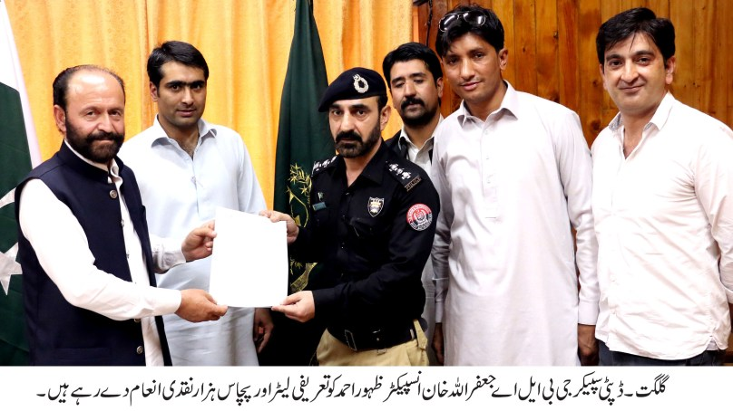 پندرہ سے زائد اشتہاری ملزموں کی گرفتاری پر انسپکٹر ظہور احمد کو تعریفی خط اور نقد انعام سے نوازا گیا