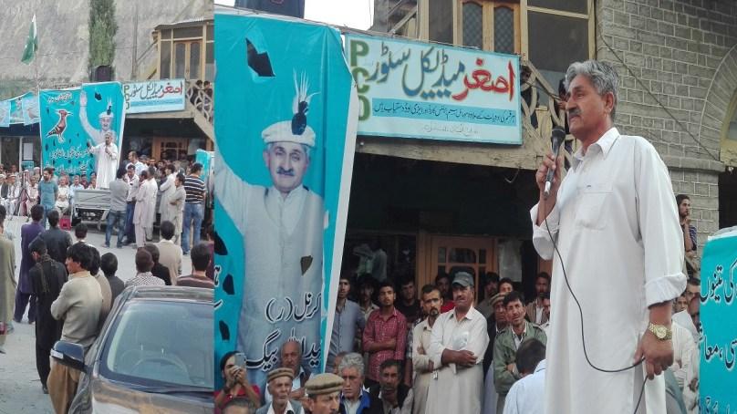 ہنزہ ضمنی انتخاب میں جیت بینظیر انکم سپورٹ پروگرام کی ہوئی ہے، کرنل عبید اللہ بیگ
