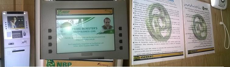 بالآخر نیشنل بینک نے کریم آباد ہنزہ برانچ میں اے ٹی ایم کی سہولت فراہم کردی