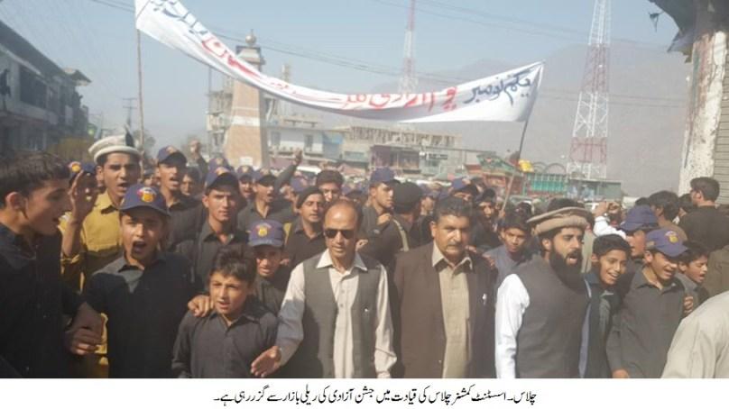 ضلع دیامر کی تینوں تحصیلوں میں جشنِ آزادی کی تقاریب منعقد
