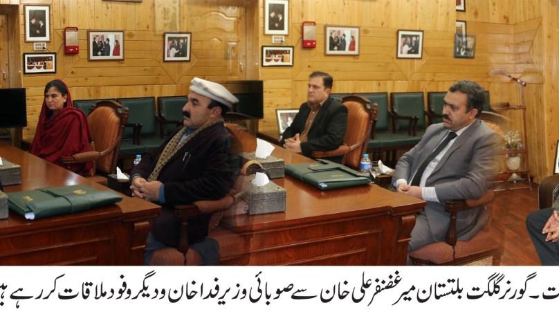 اقتصادی راہداری سے گلگت بلتستان کا ہر علاقہ مستفید ہوگا،میر غضنفر