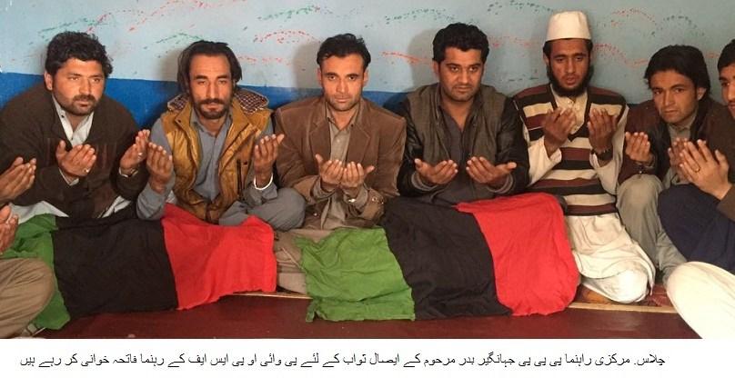 سینیٹر جہانگیر بدر کی وفات پر چلاس میں تعزیتی اجلاس منعقد، فاتحہ خوانی کی گئی