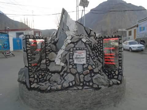 سکردو کی مشہور چوک کو معروف کوہ پیما حسن صدپارہ سے منسوب کردیا گیا