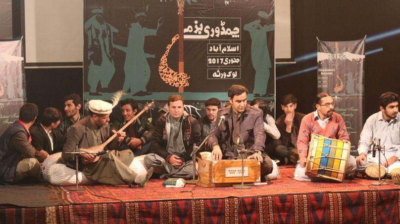 اسلام آباد: چترال اور گلگت کا مشترکہ ثقافتی پروگرام'' چیمڈوری بزم ''کا انعقاد