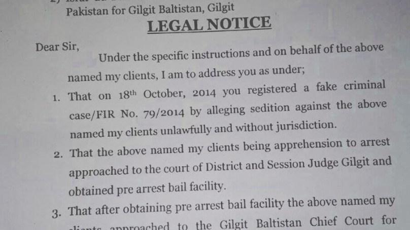 گلگت: انسانی حقوق کی تنظیموں کے نمائندوں نے جھوٹا ایف آئی آر درج کرنے پر پولیس اے ایس آئی کو ہرجانے کا نوٹس بھجوا دیا