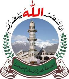 جامعہ نصرۃ الاسلام کے رزلٹ ۹۹ فیصدرہا