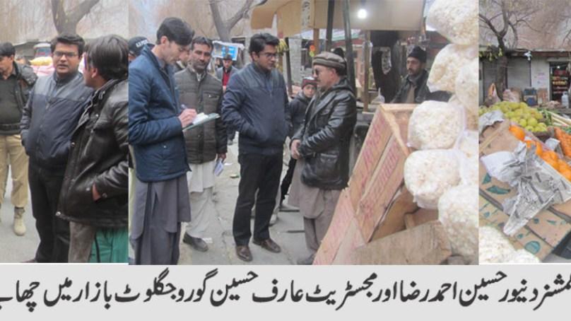 اسسٹنٹ کمشنر دنیور حسین احمد رضا چودہدری کا مجسٹریٹ عارف حسین کے ہمراہ گورو جگلوٹ بازار میں چھاپے