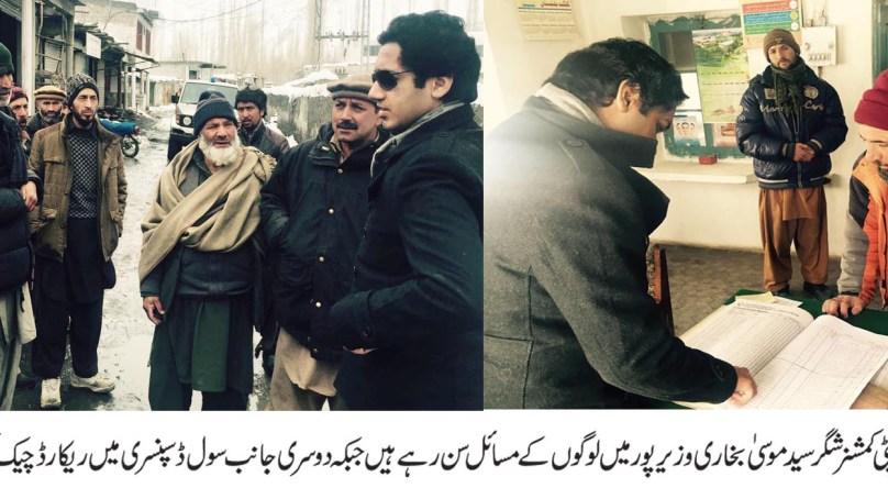 شگر: قائم مقام ڈپٹی کمشنر شگر نے برف باری سے متاثرہ گلاب پور اور وزیر پور کا دورہ کیا