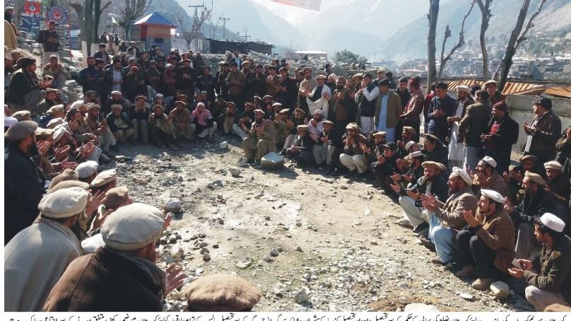 کوہستان : گرینڈ جرگے میں تحصیل پالس کو لوئر کوہستان میں ضم رکھنے پر اتفاق