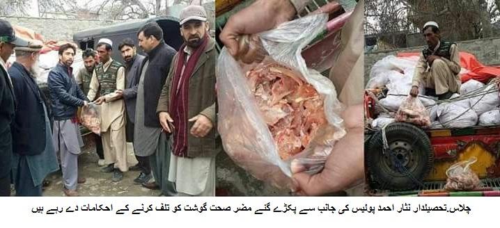 چلاس: پولیس نے پندرہ من مضر صحت گوشت قبضے میں لے کر تین افراد کو گرفتار کر لیا