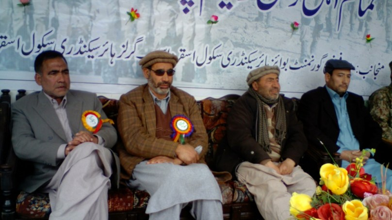 احمد فیضی ہائر سیکنڈری سکول اسقرداس نگر میں یوم پاکستان پر بڑی تقریب منعقد