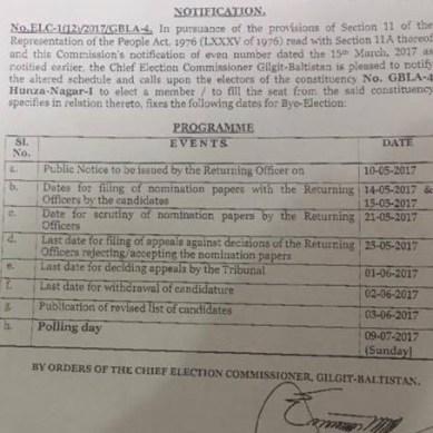 الیکشن کمیشن نے ضمنی انتخابات کا شیڈول جاری کردیا، نگر حلقہ 4 میں نو جولائی کو پولنگ ہوگی