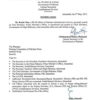 ڈاکٹر کاظم نیاز گلگت بلتستان کے چیف سیکریٹری مقرر