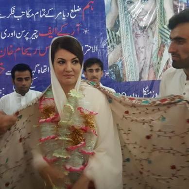 دیامر میں زچہ بچہ مرکز  کھولنے کا اعلان کرتی ہوں، ریحام خان
