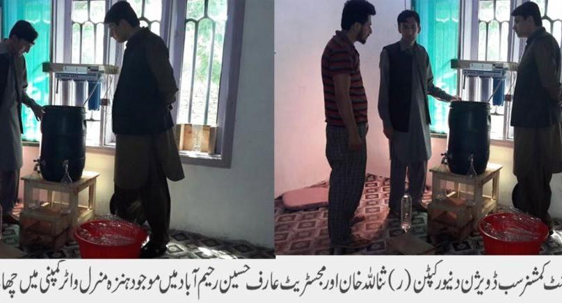 رحیم آباد گلگت میں واقع غیر قانونی ہنزہ منرل واٹر کمپنی سیل، مالک گرفتار