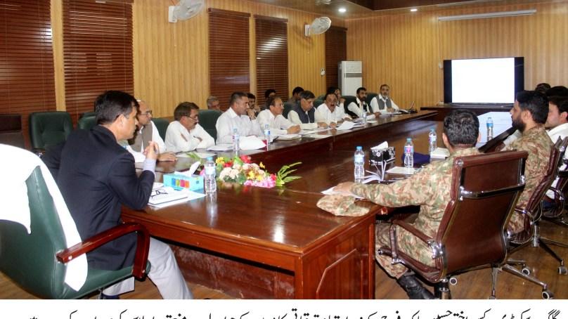 پاک فوج کی زیر نگرانی جاری ترقیاتی منصوبوں کا جائزہ لینے کے لئے اجلاس منعقد