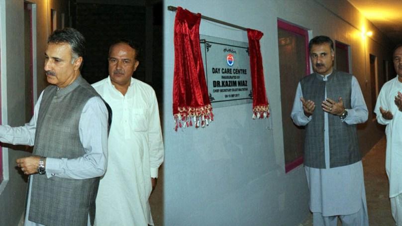 پولیس اہلکاروں کے بچوں کے لئے ڈے کئیر مرکز کا قیام، چیف سیکریٹری نے افتتاح کردیا
