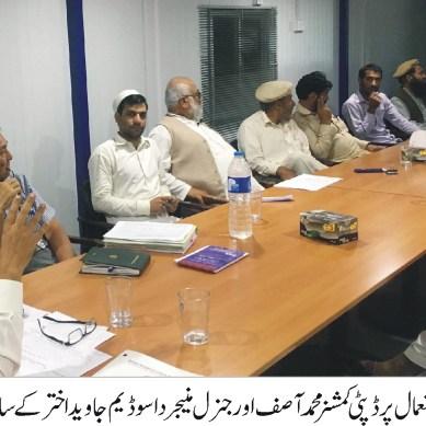 کوہستان: داسو ڈیم میں مقامی وسائل کے استعمال کے حوالے سے مقامی کمیٹی اور انتظامیہ کے مابین مذاکرات