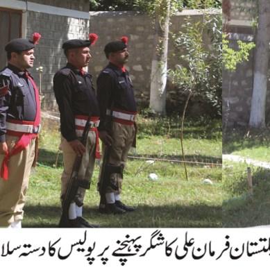 پولیس فورس کو جدید خطوط پر استوار کرنا اور مورال بلند رکھنا میرا عزم ہے، فرمان علی ڈی آئی جی بلتستان ڈویژن