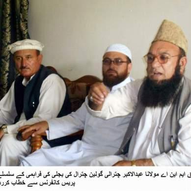 چترال کو گولین گول پاؤر پراجیکٹ سے 30میگاواٹ بجلی کی فراہمی دسمبر تک یقینی بنائی جائے۔مولانا عبدالاکبر چترالی