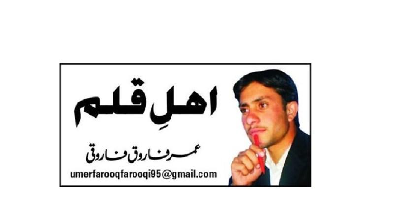 تعزیتی ریفرنس بیاد سید مہدی مرحوم