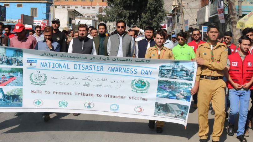 گلگت بلتستان میں قدرتی آفات سے متعلق شعور و آگاہی بیدار کرنے کا دن جوش و خروش سے منایاگیا