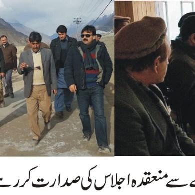 کمشنر گلگت نے ہز ہا ئنس پرنس کریم آغا خان کی غذر میں حفاظتی انتظامات اور استقبال کے حوالے سے انتظامات کا جائزہ لیا