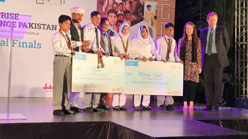 ایبروزی ہائیر سکینڈری سکول شگر نے انٹرپرائز چیلنج پاکستان کا فائنل جیت لیا