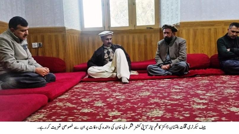 چیف سیکرٹری گلگت بلتستان ڈاکٹر کاظم نیاز نے ڈسی شگر ولی خان سے والدہ کی وفات پر خصوصی تعزیت کی