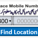 Trace Mobile Number with Name