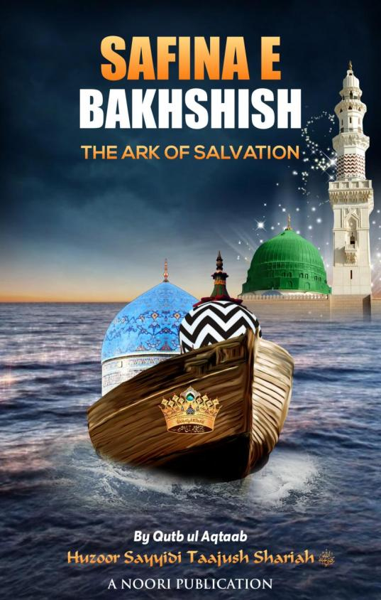 SAFINA E BAKHSHISH THE ARK OF SALVATION