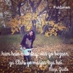 Ghalib on my Mom Life