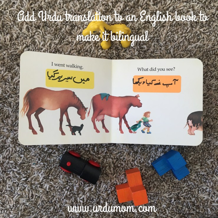 how to teach Urdu to kids