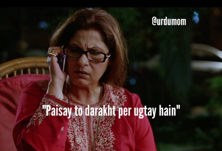 desi mom dialogs