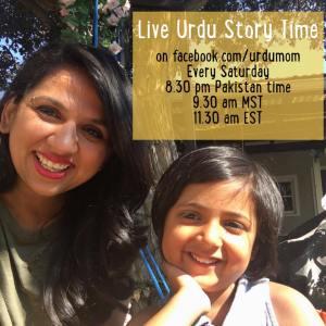 Urdu Story Time