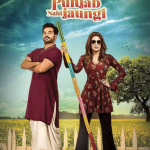 Review of Punjab Nahi Jaungi