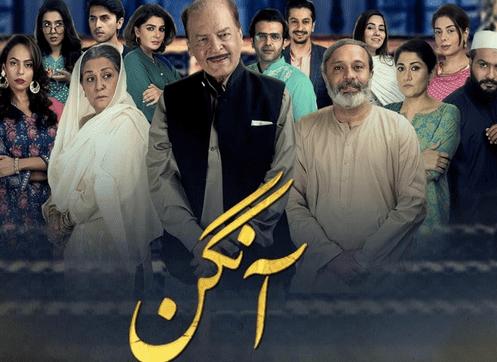 Pakistani drama Aangan