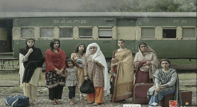 Pakistani Drama Akhri Station