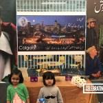 Mustansar Hussain Tarar's birthday in Calgary