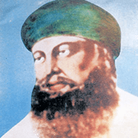 Sultan Baho