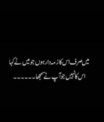 jaun elia,jaun elia Urdu Poetry, jaun elia 2 Lines Urdu Sad Poetry,jaun elia Urdu 2 Lines Poetry Pics for Lovers,Jaun Elia 2 Lines Urdu Poetry Pics - Urdu Poetry World