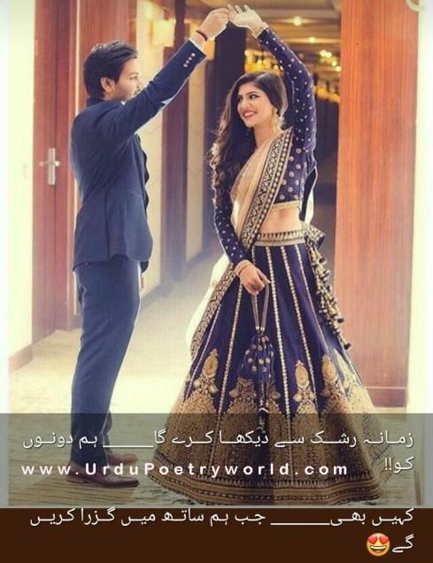 Lovers Poetry   Romantic Poetry Images - Urdu Poetry World, Urdu Romantic Poetry Images   Love Poetry - Urdu Poetry World, love poetry in Urdu romantic 2 lines, Urdu romantic poetry for a husband, romantic poetry in Urdu two lines