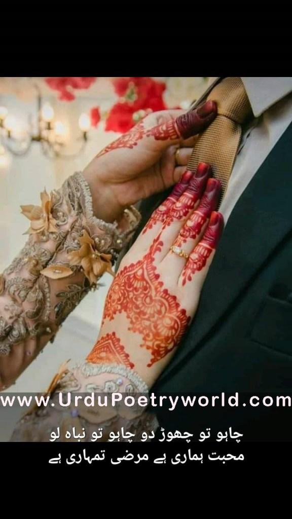 Urdu Shayari | Urdu 2 Lines Poetry | Poetry Pics - Urdu Poetry World2 line poetry in Urdu, poetry in Urdu 2 lines about life,2 line Urdu poetry romantic