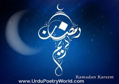 Download Free Ramzan Mubarak Wallpapers 2019 Ramzan