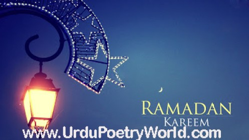 Ramzan Wallpapers for Mobile Desktop For Facebook Youtube