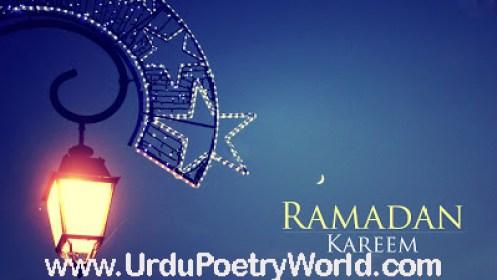 Ramzan Wallpapers for Mobile Desktop For Facebook Youtube