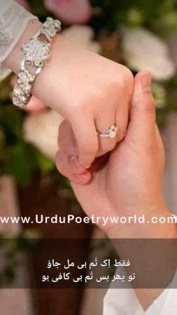 2 Lines Urdu Romantic Poetry Romantic Couple Poetry