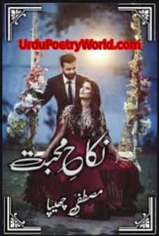 Nikah-e-Mohabbat Urdu Romantic Novel by Mustafa Chippa