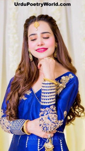 Pakistan Girls Fashion Designs 2019 New Girls Fashion